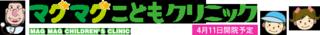 logomark-color マグマグ.png